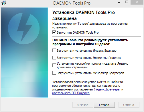 daemon tools pro ultra general forum unchecky. Black Bedroom Furniture Sets. Home Design Ideas